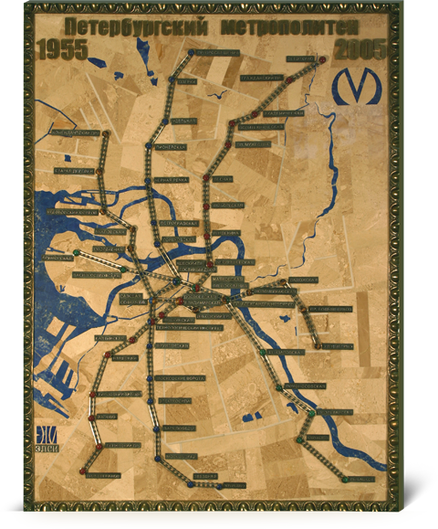 Мозаичное панно «Петербургский метрополитен»: http://www.gekta.ru/catalog/mosaic/metropoliten